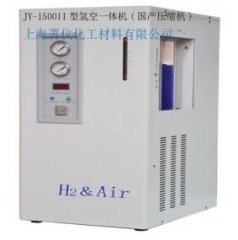 JY-1500II型氢空一体机(II是国产压缩机)