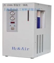 JY-1500G型 氢空一体机