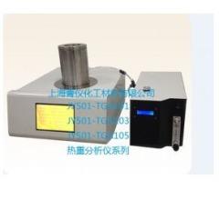 JY-TGA610 热重分析仪
