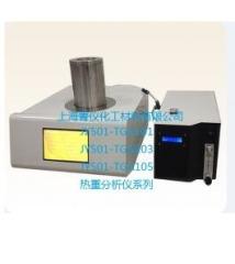 JY-TGA710 热重分析仪