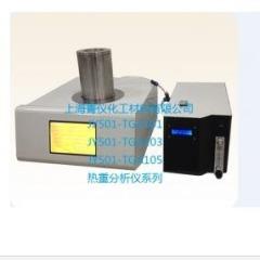 JY-TGA810 热重分析仪