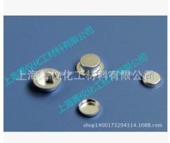 TA/鋁樣品盤/Q20/固體/Φ5.4*2.6mm
