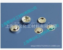TA/铝样品盘/Q10/液体/Φ6.8*2.7mm