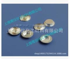 瑞士梅特勒/平底鋁坩堝/液體/固體/40ul/Φ6*1.7mm
