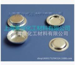 德國耐馳/鋁坩堝/液體/固體/Φ8*2.1mm