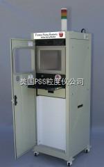美国PSS Online tower在线粒度仪的图片