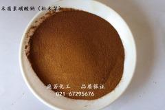 分散剂木钠