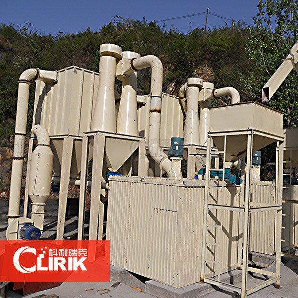 雷蒙磨粉机原理 雷蒙磨粉机报价 厂家直销 欢迎选购的图片