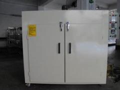 黄氏 茯苓烘干机的图片