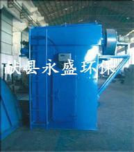 布袋〓除尘器厂家 小型锅炉除尘①器 保证达标价∑ 格实在