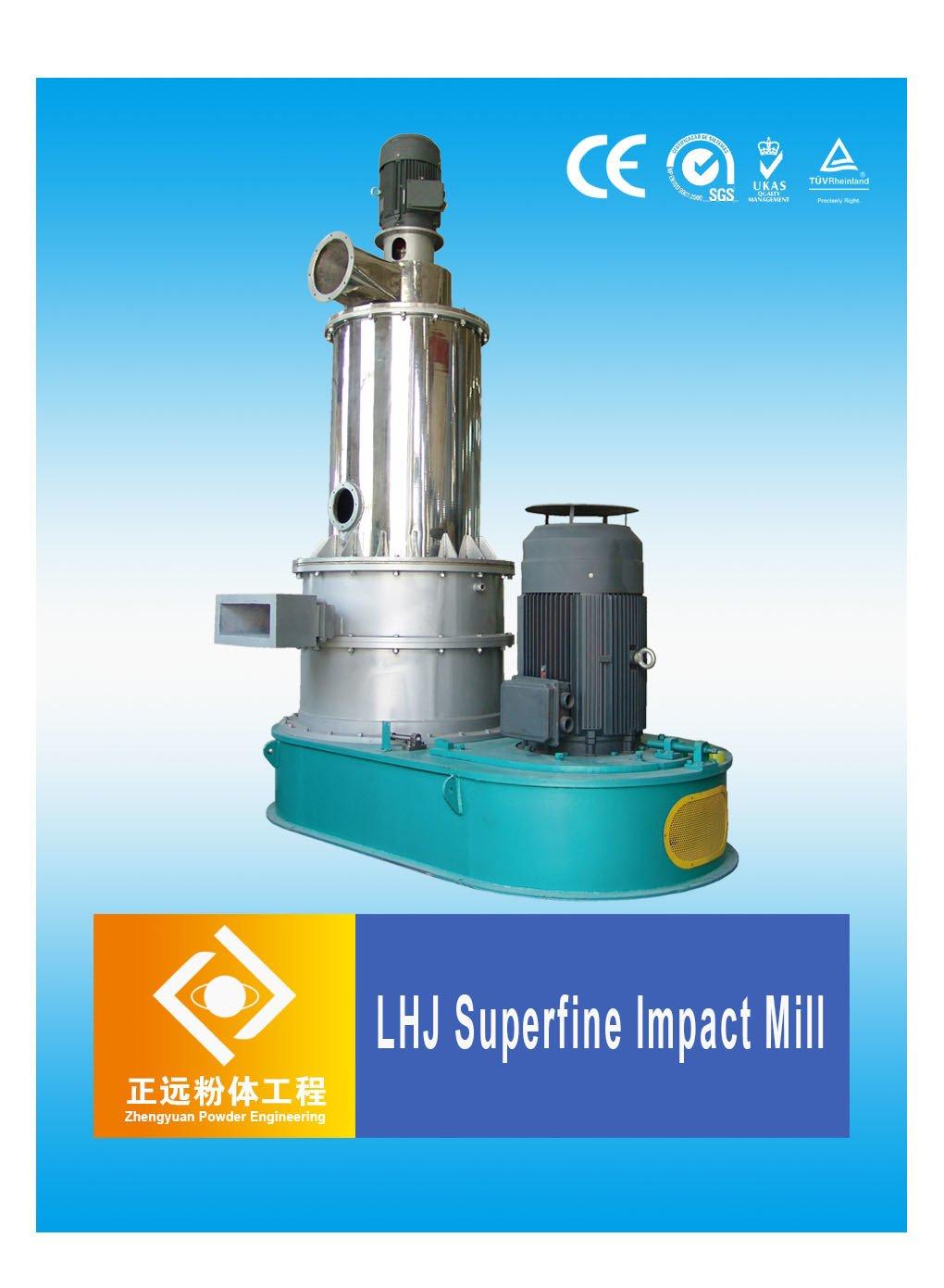 LHJ超细机械粉碎机的图片