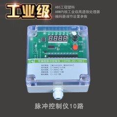 脉冲清灰控制仪,脉冲喷吹控制仪的图片