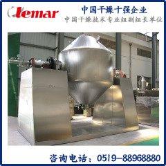 SZG-4000磷酸铁湿料双锥回转真空干燥机的图片