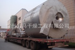 10kg/h浸膏喷雾干燥机的图片