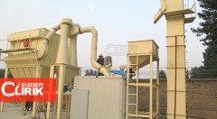 超细磨粉机-超细磨粉机产量-超细磨粉机型号的图片