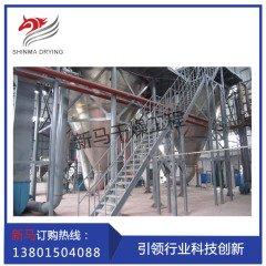 常州新马干燥 LPG-25芦荟提取液喷雾干燥机