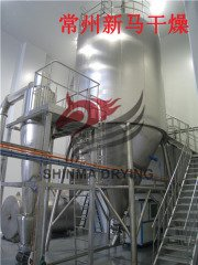 ZLPG-100中药浸膏喷雾干燥机 离心干燥设备 常州生产的图片