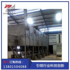 紫桑叶专用 带式干燥机 网带式干燥设备的图片