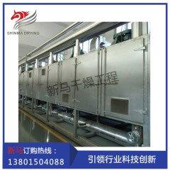 椰蓉专用 带式烘干机 网带式烘干设备 DW3-1.6×15的图片