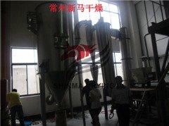 高效快速闪蒸干燥机组--常州新马干燥的图片