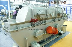 节能型 ZLG4.5×0.45振动流化床干燥设备的图片