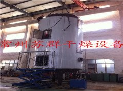 PLG真空盘式连续干燥机的图片