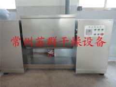 CH槽型混合机的图片