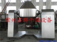 SZH双锥混合机的图片