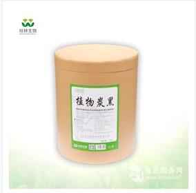 竹质植物炭黑8000目的图片