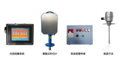 潜合石灰粉层、煤粉仓专用智能重锤式料位计QHC-YJ-1