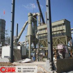 HGM系列石料磨粉机 石头磨粉机的图片