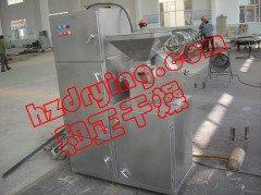 30B、40B型万能粉碎机组  小型粉碎机 中细粉碎机生产商的图片