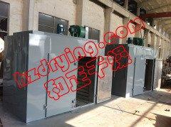 小型烘干机 CT-C系列热风循环黄秋葵烘箱 小型低温农产品豆角烘箱的图片