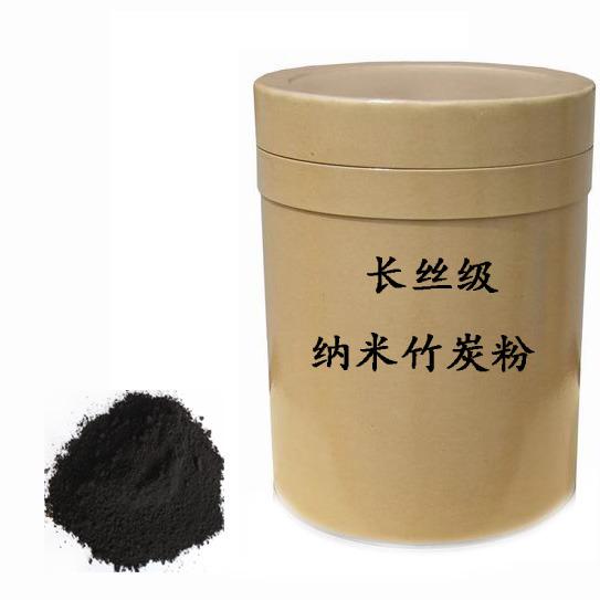 长丝级纳米竹炭粉的图片