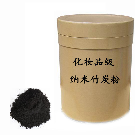 化妆品级纳米竹炭粉的图片