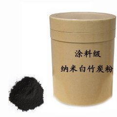 涂料级纳米白竹炭粉的图片