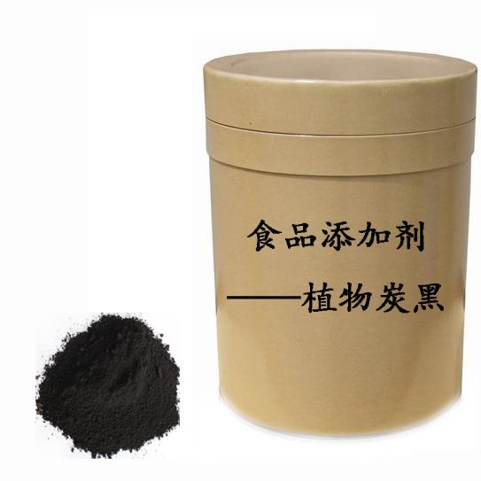 食品添加剂-植物炭黑的图片