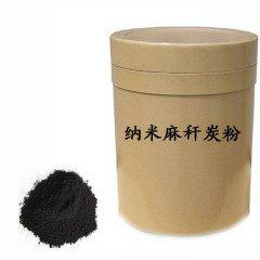 纳米麻秆炭粉的图片