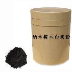 纳米橡木白炭粉的图片