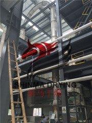 2000kg/h变性淀粉气流干燥机组的图片