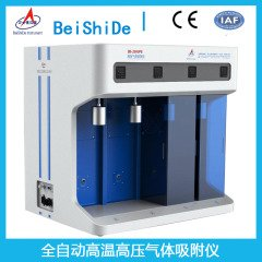 超高压气体吸附分析仪