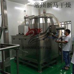 湿法混合制粒机系统介绍的图片