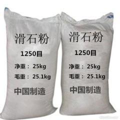 煅烧滑石粉 超细滑石粉 工业特级滑石粉