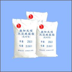 超细沉淀硫酸钡PE薄膜透明母料专用