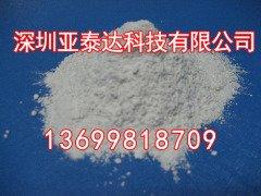 深圳无碱磨碎玻璃纤维粉