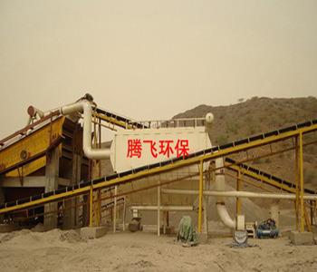 TFS石料生产线除尘器图片