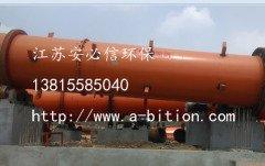 江苏安必信猪粪有机肥生产线设备