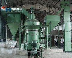 HC1300开路系统磨粉机的图片