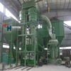 HC1700大型摆式磨粉机的图片