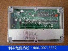JMK-20型無觸點集成脈沖控制儀